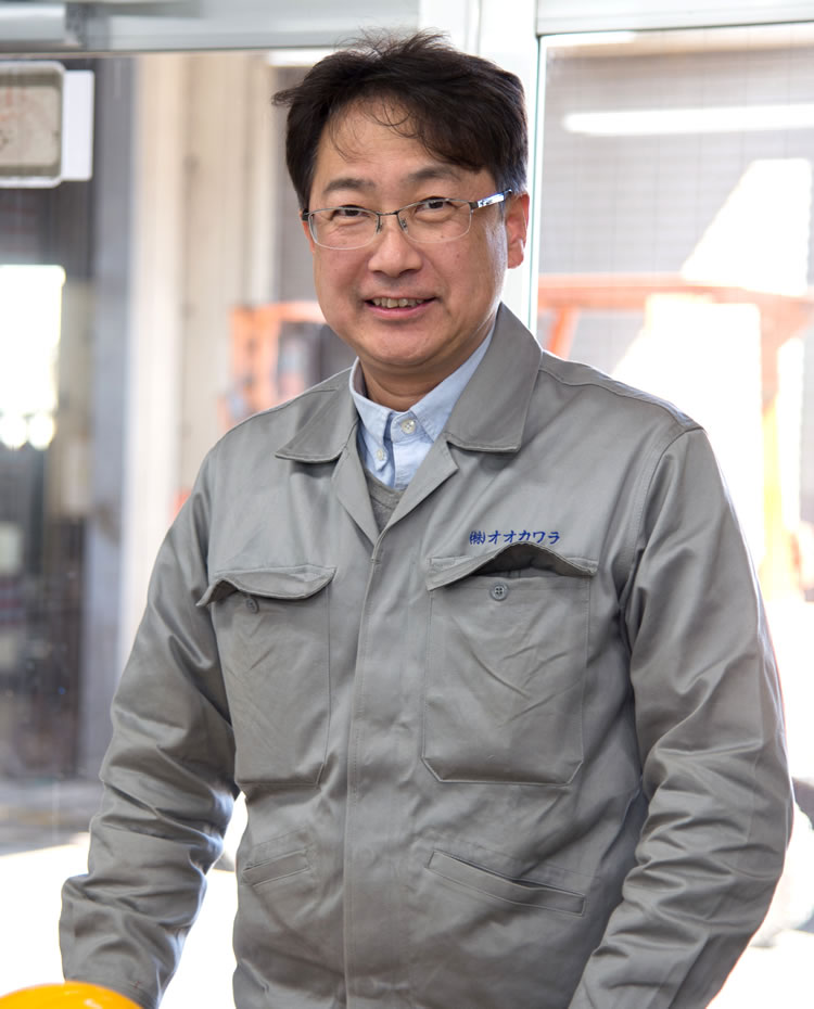 株式会社オオカワラ 代表取締役社長 青木 泰士
